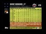2007 Topps #418  Boof Bonser  Back Thumbnail