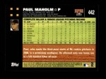 2007 Topps #442  Paul Maholm  Back Thumbnail