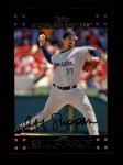 2007 Topps #459  Jeff Suppan  Front Thumbnail