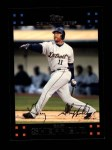 2007 Topps #470  Gary Sheffield  Front Thumbnail
