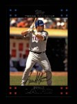 2007 Topps #412  Gerald Laird  Front Thumbnail