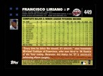 2007 Topps #449  Francisco Liriano  Back Thumbnail