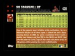 2007 Topps #428  So Taguchi  Back Thumbnail