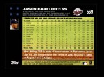 2007 Topps #569  Jason Bartlett  Back Thumbnail