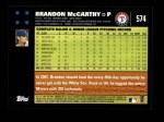 2007 Topps #574  Brandon McCarthy  Back Thumbnail
