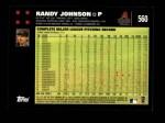 2007 Topps #560  Randy Johnson  Back Thumbnail