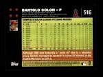2007 Topps #516  Bartolo Colon  Back Thumbnail