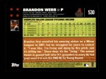 2007 Topps #530  Brandon Webb  Back Thumbnail