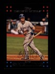 2007 Topps #529  Chris Snelling  Front Thumbnail