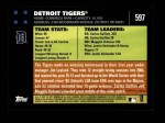 2007 Topps #597   Detroit Tigers Back Thumbnail