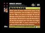 2007 Topps #605  Bruce Bochy  Back Thumbnail