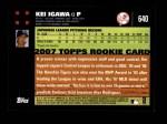 2007 Topps #640  Kei Igawa  Back Thumbnail