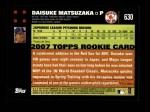 2007 Topps #630  Daisuke Matsuzaka  Back Thumbnail