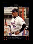 2007 Topps #618  Willie Randolph  Front Thumbnail