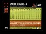 2007 Topps #660  Yadier Molina  Back Thumbnail