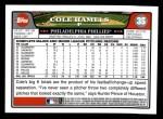 2008 Topps #35  Cole Hamels  Back Thumbnail