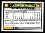 2008 Topps #158  Jose Bautista  Back Thumbnail