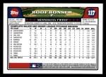 2008 Topps #117  Boof Bonser  Back Thumbnail