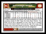 2008 Topps #140  Brandon Webb  Back Thumbnail