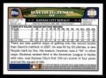 2008 Topps #208  David DeJesus  Back Thumbnail