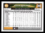 2008 Topps #266  Ryan Doumit  Back Thumbnail