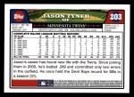 2008 Topps #203  Jason Tyner  Back Thumbnail