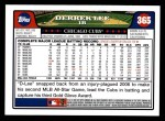 2008 Topps #365  Derrek Lee  Back Thumbnail