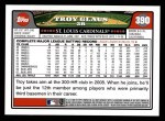 2008 Topps #390  Troy Glaus  Back Thumbnail