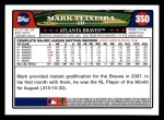 2008 Topps #350  Mark Teixeira  Back Thumbnail
