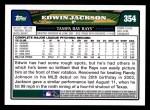 2008 Topps #354  Edwin Jackson  Back Thumbnail