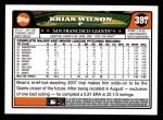 2008 Topps #397  Brian Wilson  Back Thumbnail