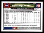 2008 Topps #343  Kason Gabbard  Back Thumbnail