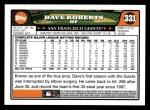2008 Topps #331  Dave Roberts  Back Thumbnail