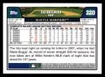 2008 Topps #320  Ichiro Suzuki  Back Thumbnail