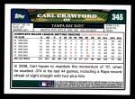 2008 Topps #345  Carl Crawford  Back Thumbnail
