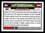 2008 Topps #434  Ron Gardenhire  Back Thumbnail