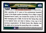 2008 Topps #473  Joe Maddon  Back Thumbnail
