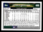 2008 Topps #495  James Shields  Back Thumbnail