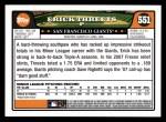 2008 Topps #551  Erick Threets  Back Thumbnail