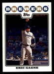 2008 Topps #571  Eric Gagne  Front Thumbnail
