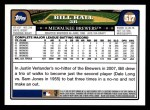 2008 Topps #517  Bill Hall  Back Thumbnail