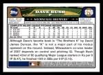 2008 Topps #576  Dave Bush  Back Thumbnail