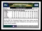 2008 Topps #640  Carlos Pena  Back Thumbnail