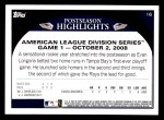 2009 Topps #16   -  Evan Longoria  Highlights Back Thumbnail