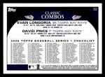 2009 Topps #22   -  Evan Longoria / David Price First Rate Back Thumbnail