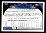2009 Topps #85  Justin Verlander  Back Thumbnail
