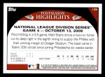 2009 Topps #139   -  Matt Stairs  Highlights Back Thumbnail