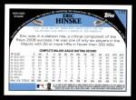 2009 Topps #177  Eric Hinske  Back Thumbnail