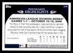 2009 Topps #246   -  B.J. Upton / Carl Crawford / Evan Longoria Rays Back Thumbnail