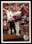 2009 Topps #299   -  Cole Hamels  Highlights Front Thumbnail